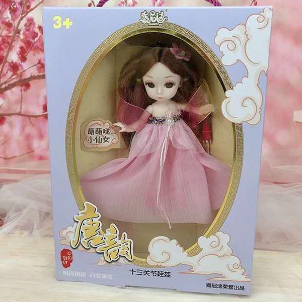 迷你时尚  中国十三关节娃娃